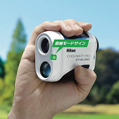 Nikonゴルフ用レーザー距離計COOLSHOTPROSTABILIZEDホワイト手ブレ補正有り
