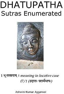 Dhatupatha Sutras Enumerated