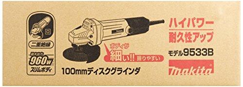 マキタ『ディスクグラインダ(9533B)』