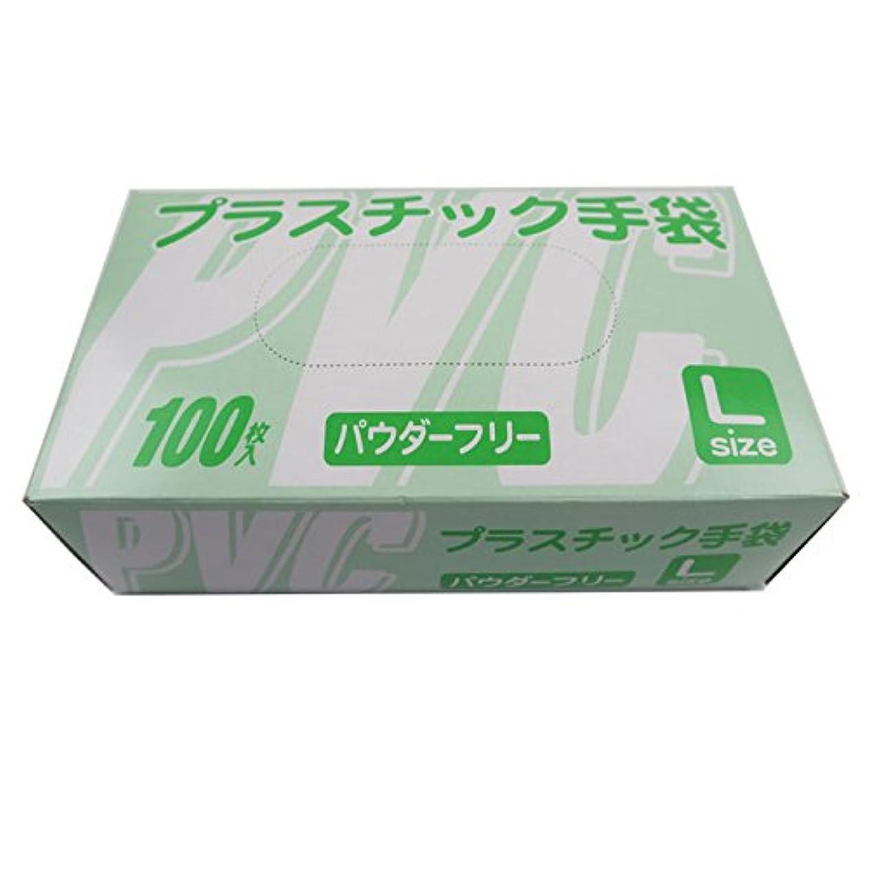 流土地広告主使い捨て手袋 プラスチックグローブ 粉なし(パウダーフリー) Lサイズ 100枚入×20個 超薄手 100433