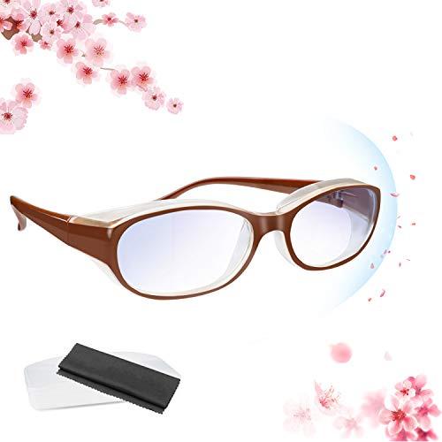 Kodi 花粉メガネ アイサポーター アイセーバー ゴーグル 花粉 グラス めがね 眼鏡 花粉症 防塵 ドライアイ 対策 防止 プロテクトフィット おしゃれ UVカット 男女兼用 軽量 ケース付き花粉症眼鏡 (茶色)