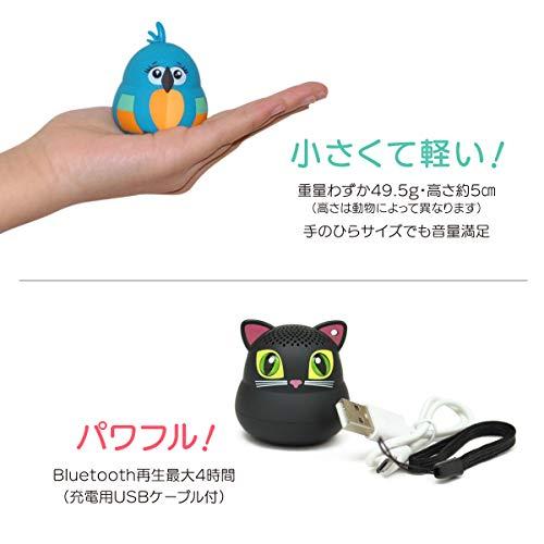 ウェステックスジャパン『Bluetoothアニマルスピーカー』