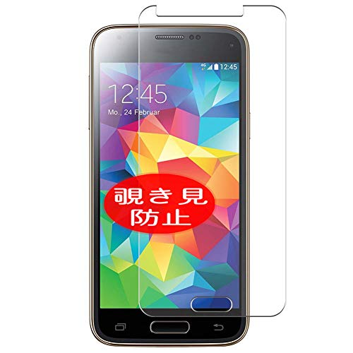 VacFun Anti Espia Protector de Pantalla, compatible con Samsung Galaxy S5 mini / G870a G870W SM-G800, Screen Protector Filtro de Privacidad Protectora(Not Cristal Templado) NEW Version