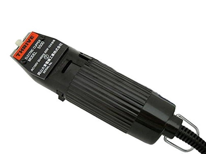 アベニュー一回ネーピアTHRIVE スライブ 電気バリカン MODEL 5500(刃なし本体のみ)