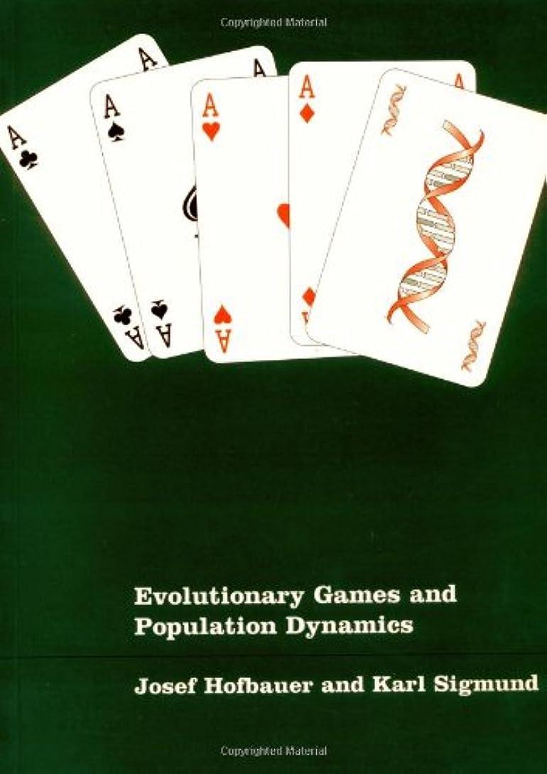 怒ってステレオ海岸Evolution Games Population Dynamics