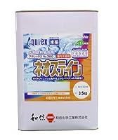 和信化学工業 アクレックスNo.3900 ネオステイン N―5 チョコレート  3.5kg
