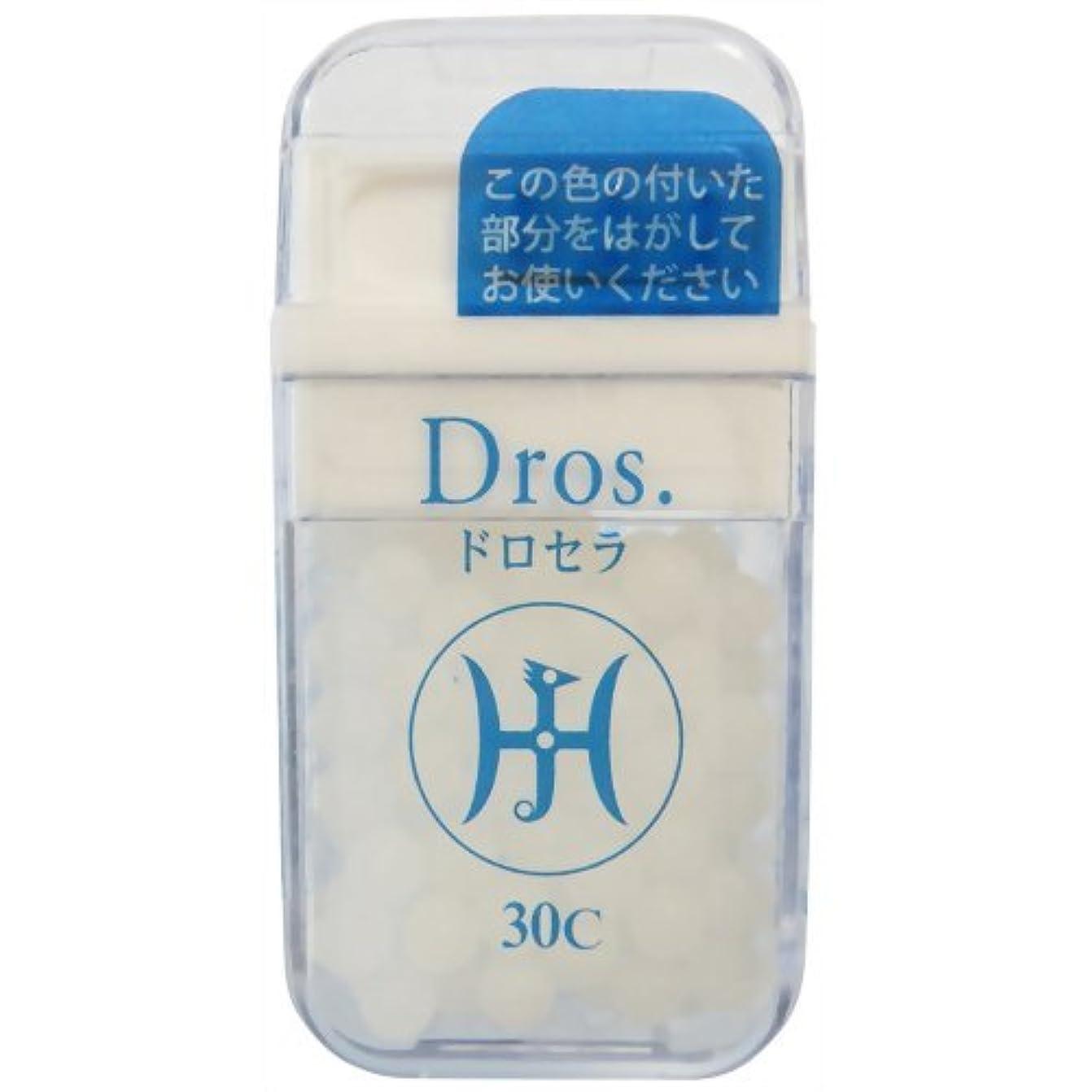 認可ブレス溶かすホメオパシージャパンレメディー Dros.  ドロセラ 30C (大ビン)
