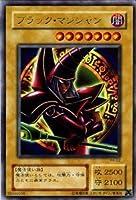 【遊戯王カード-プレミアムパック-】ブラック・マジシャン P4-02【ウルトラ】 [おもちゃ&ホビー]