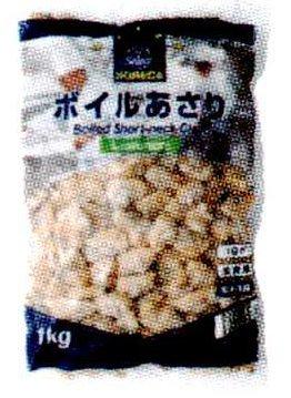 ボイルあさり L (300/500) 500g 【冷凍】/ホレカセレクト/(12袋)