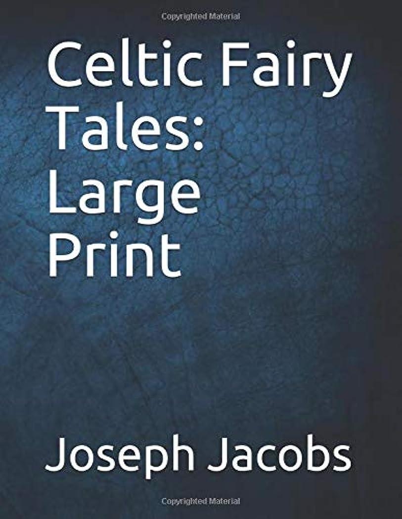 家庭メディック尾Celtic Fairy Tales: Large Print