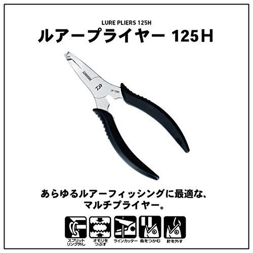 ダイワ(Daiwa)ルアープライヤー125H611404
