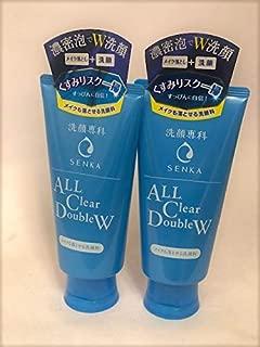 SHISEIDO Sengan Senka All Clear Double W Makeup Remover Face Wash (2 pack)