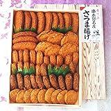 高浜蒲鉾 さつま揚げ詰合せ SO-4 鹿児島県産 いちき串木野名産 つけ揚げ
