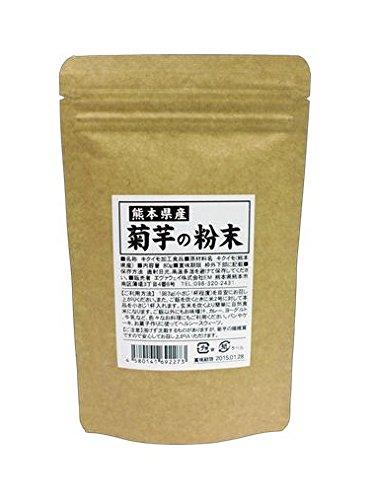 熊本県産 菊芋の粉末 80g 5個組