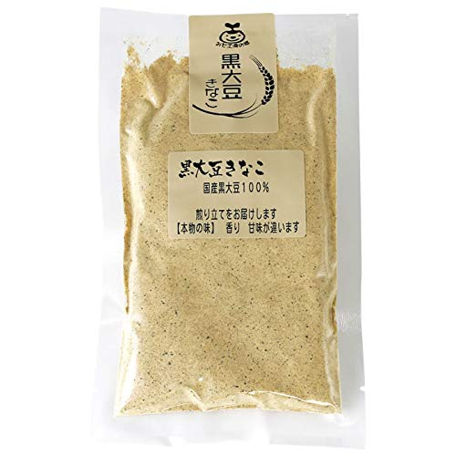 皮あり 黒大豆 きな粉 120g 山梨県富士吉田市産 有機栽培 無添加