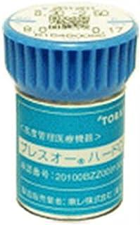 東レ ブレスオーハード 片眼1枚【ハードコンタクトレンズ】 【BC】7.55 【PWR】-2.25