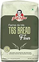 JOSEF MARC Farine De Ble T65 Bread Flour, 2 LBS - Unbleached & High Protein Flour, All Purpose Bread Flour, Strong Bread...