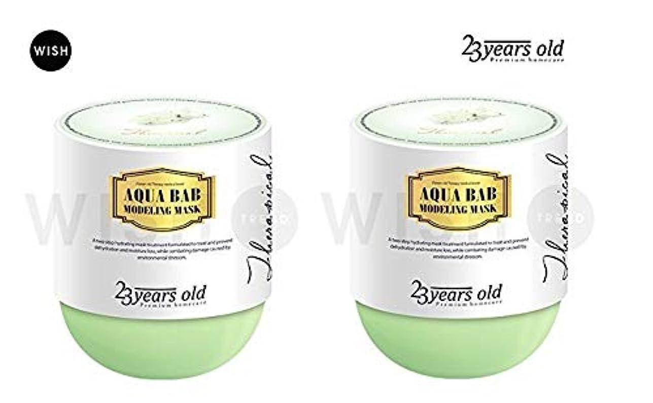 香水教育者予測23 Years Old AQUA BAB Modeling Mask アクアバム モデリングマスク (4回分/1セット) 2箱セット