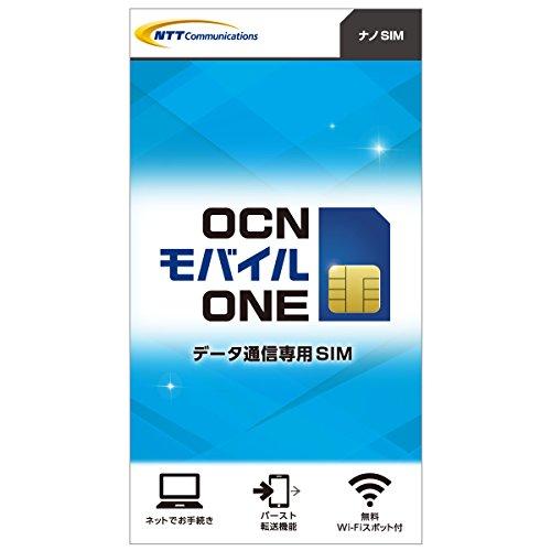 NTTコミュニケーションズ OCN モバイル ONE ナノSIMパッケージ T0003818