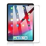 【2枚セット】RoiCiel液晶保護強化ガラスフィルム 硬度9H 超薄0.3mm 2.5D ラウンドエッジ加工RC-2F-FRM-89 (【2枚セット】iPad Pro 12.9インチ (2018秋新型))