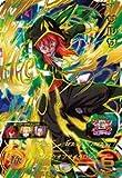 スーパードラゴンボールヒーローズ BM3-069 サルサ UR