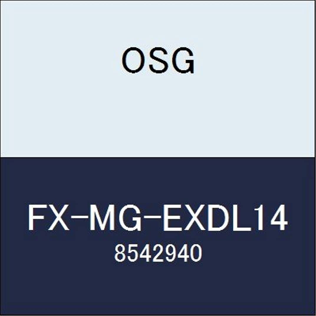 強いオート上へOSG エンドミル FX-MG-EXDL14 商品番号 8542940