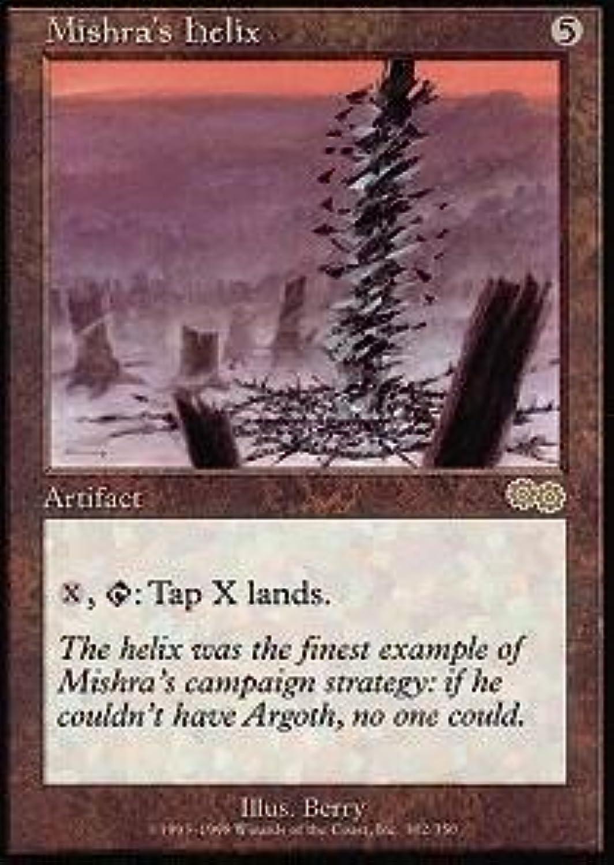 Magic  the Gathering  Mishra& 39;s Helix  Urza's Saga