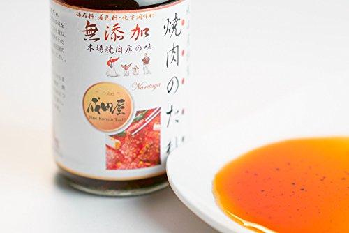 成田屋特製焼肉のたれ(大)300ml