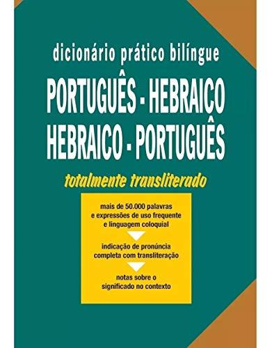 Dicionário Prático Bilíngue Português/hebraico Hebraico/portugues