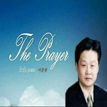 the prayer - hallelujah
