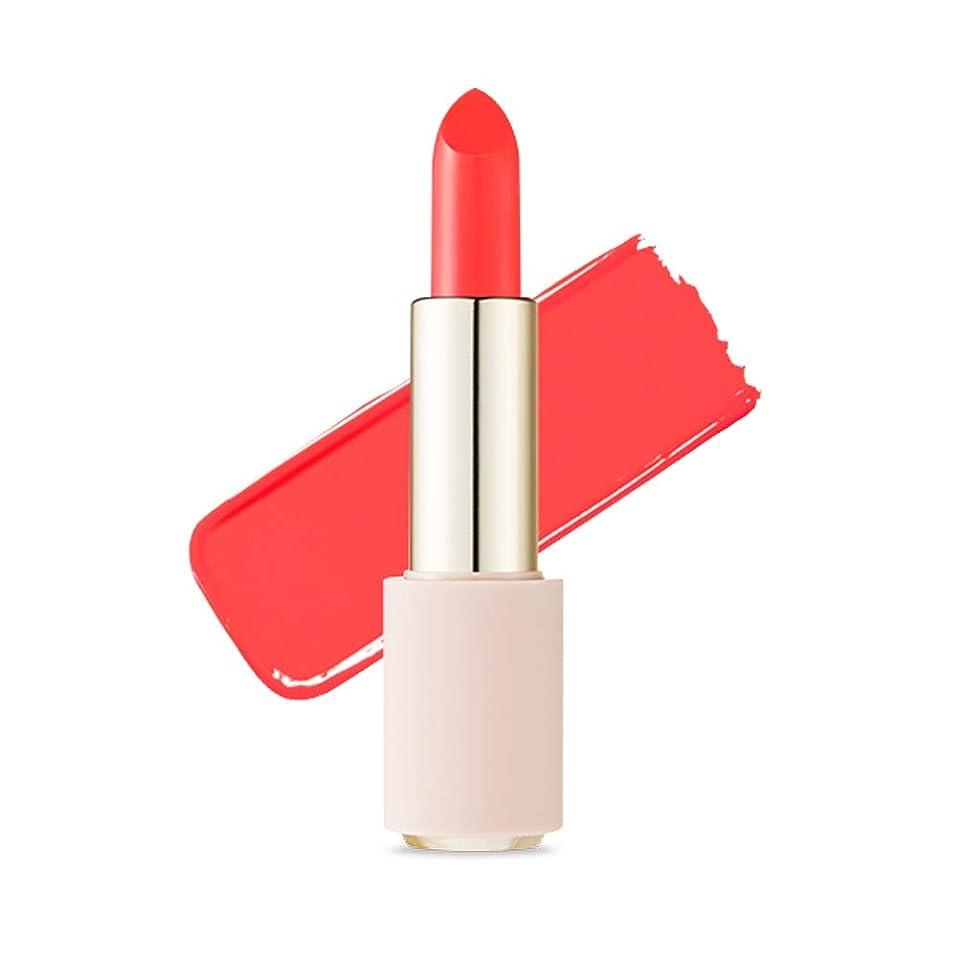 成分煙切手Etude House Better Lips Talk エチュードハウス ベター リップス - トーク (# OR207 Coral Light) [並行輸入品]