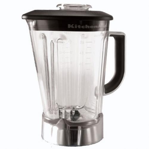 Miraculous Kitchen Aid Blender Replacement Parts Amazon Com Interior Design Ideas Truasarkarijobsexamcom