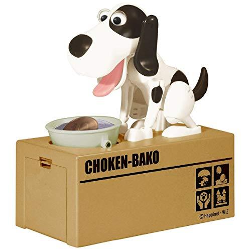 MY WAABO Elektronische Spardose Verrückter Hund Schwarz Weiß 18 cm Groß - Sparschwein Geschenk für Kind Geld Münze Fun Lustig Wackelt Box (Dalmatiner)