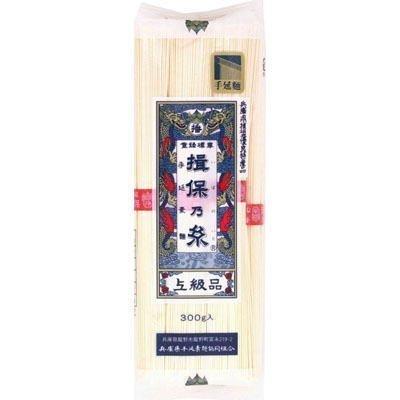 手延素麺 揖保乃糸 上級品 300g 5袋