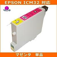 エプソン(EPSON)対応 ICM32 互換インクカートリッジ マゼンタ【単品】 JISSO-MARTオリジナル互換インク