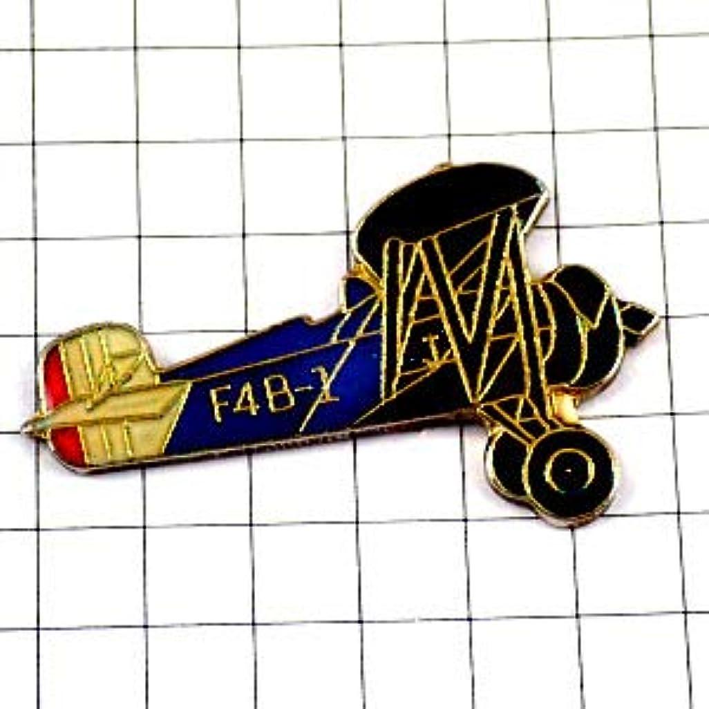 バケツどういたしまして哀限定 レア ピンバッジ F4B/航空機プロペラ複葉戦闘機ミリタリー飛行機 ピンズ フランス 289832