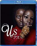 アス [AmazonDVDコレクション] [Blu-ray] image