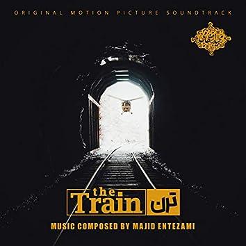 The Train (Original Motion Picture Soundtrack)