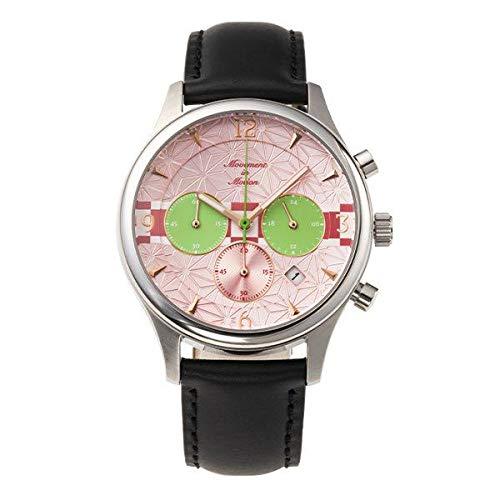 鬼滅の刃 TiCTAC 腕時計 ウォッチ竈門禰豆子モデル限定生産品