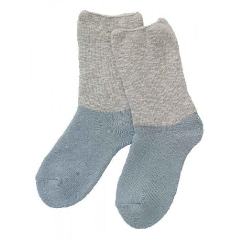 保守的任命する縞模様のCarelance(ケアランス)お風呂上りのやさしい靴下 綿麻パイルで足先さわやか 8706CA-70 ブルー