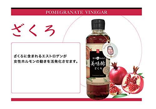 築地らちゃんの美味酢 ざくろ 果実酢 300ml