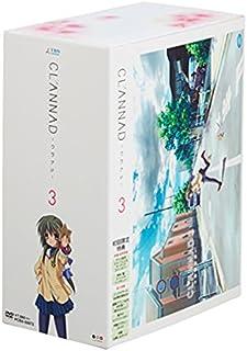 CLANNAD 3 (初回限定版) [DVD]
