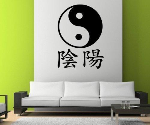 Wandtattoo Asia Yin Yang Aufkleber chinesische Zeichen Wandtatoo Zitat 1F001, Farbe:Schwarz glanz;Hohe:35cm