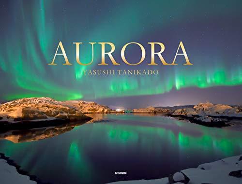 青菁社『AURORA』