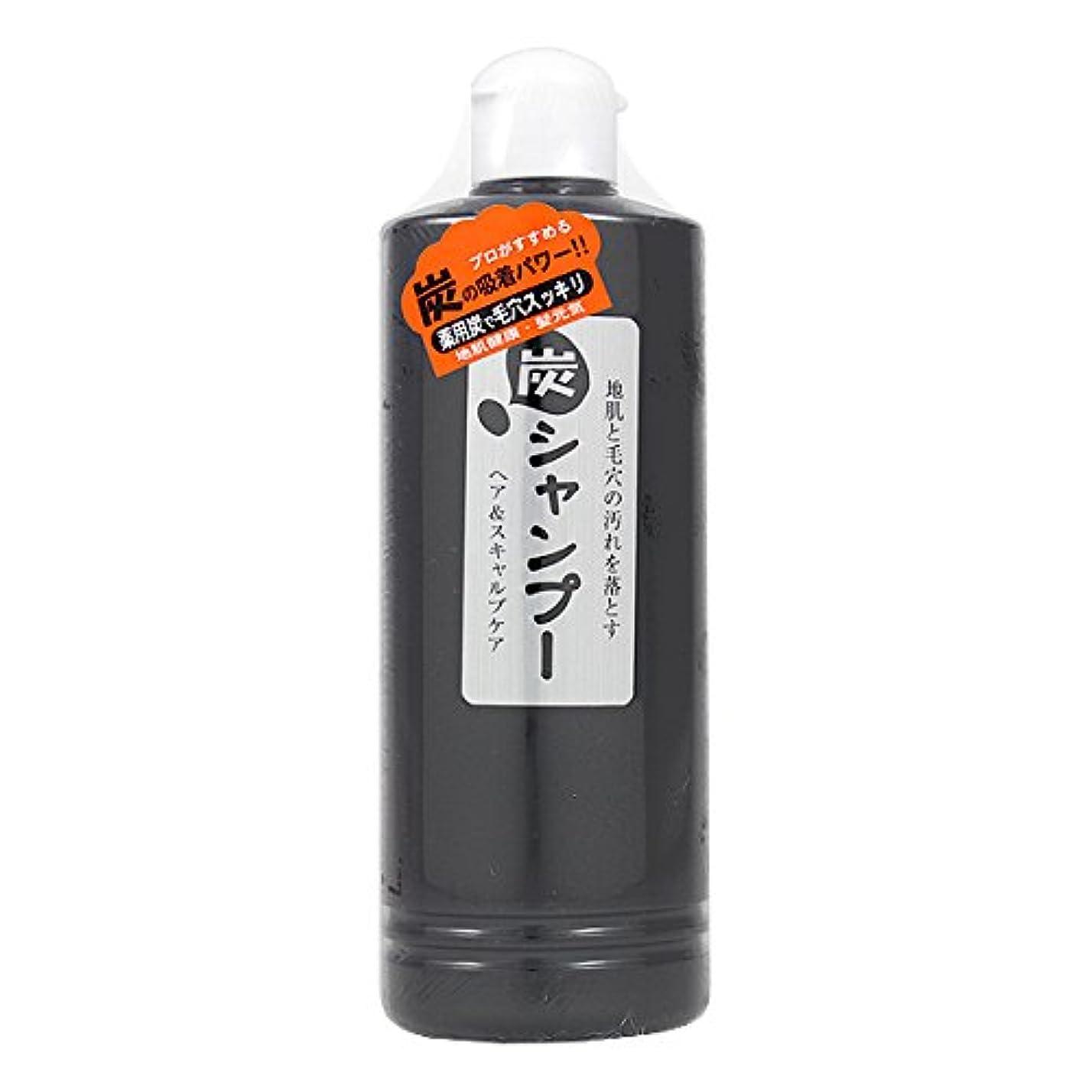 珍しい涙が出る多用途サブリナ 炭シャンプー 300ml