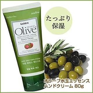 【韓国コスメ】天然オリーブオイル ハンドクリーム80g
