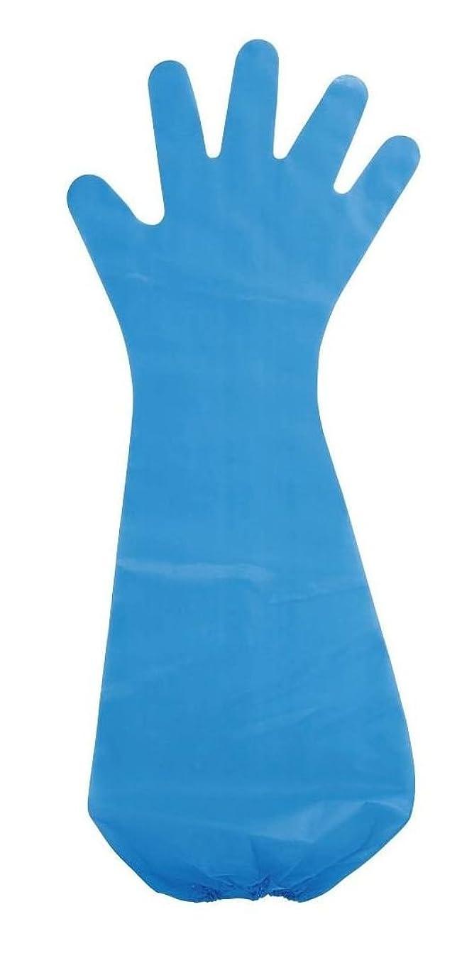 ありそう若者フォーカス川西工業 ポリエチレン手袋 エンボスロング 30枚入 #2011 ブルー フリーサイズ