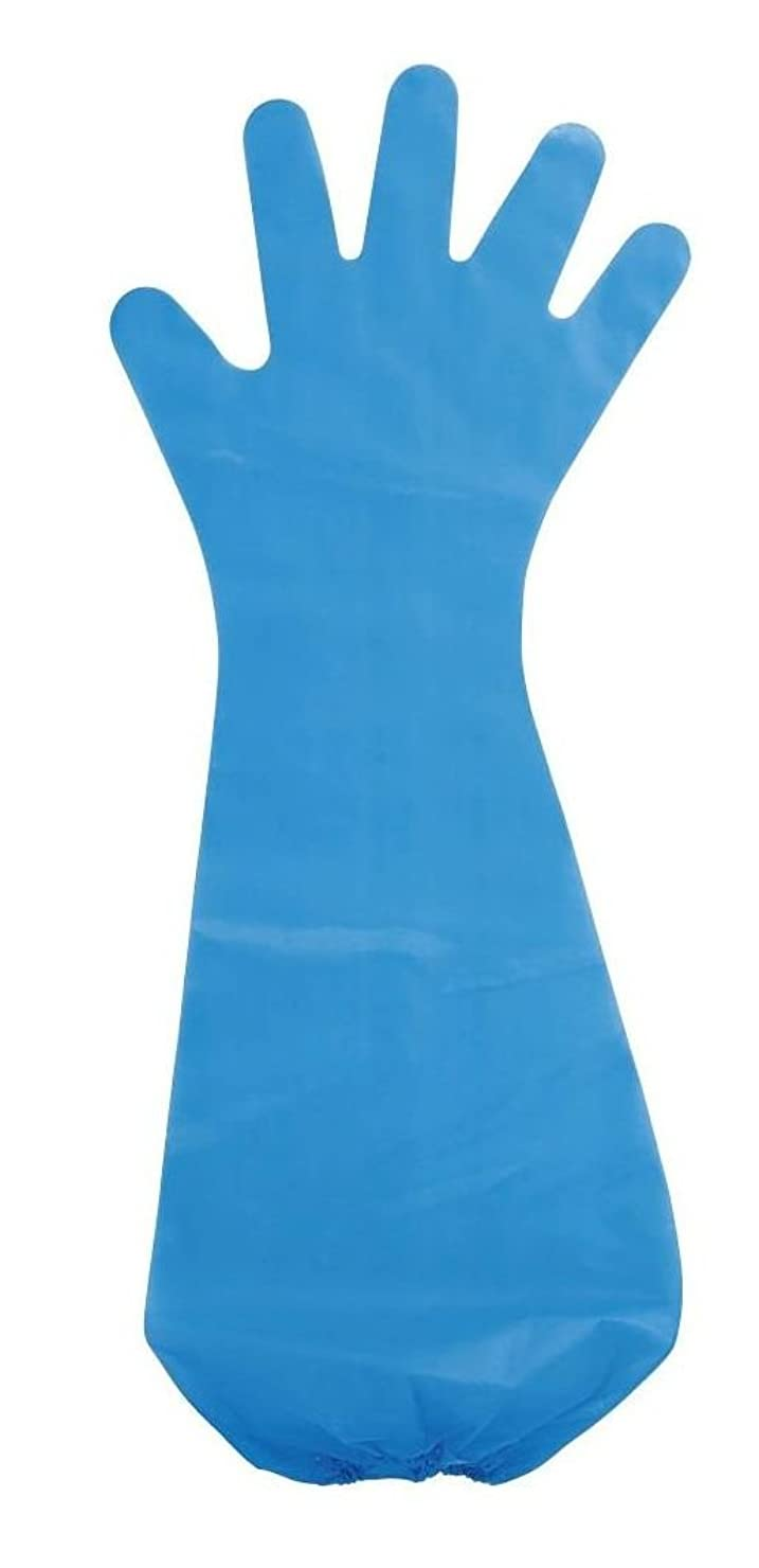 代わりのオーバーヘッド謝罪する川西工業 ポリエチレン手袋 エンボスロング 30枚入 #2011 ブルー フリーサイズ