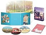 50回目のファーストキス 豪華版ブルーレイ&DVDセット【初回生...[Blu-ray/ブルーレイ]
