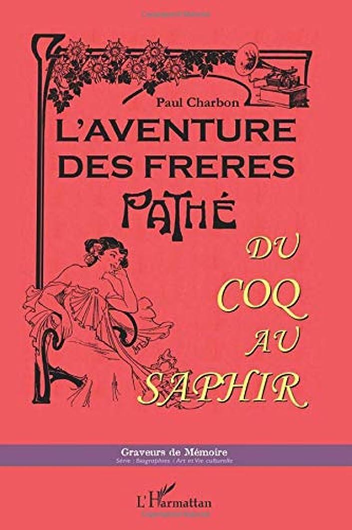 きょうだいアプト修正するL'aventure des frères Pathé: Du coq au saphir